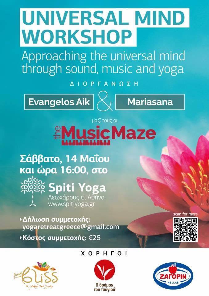 Universal mind workshop