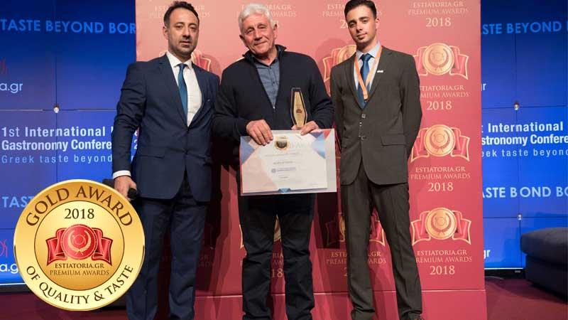 1ο διεθνές συνέδριο ελληνικής γαστρονομίας