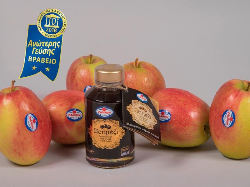 Βραβείο Ανώτερης Γεύσης Πετιμέζι ZAGORIN