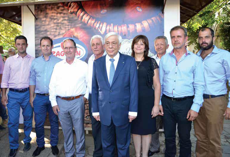 2016. Το Διοικητικό Συμβούλιο και ο Διευθυντής του Συνεταιρισμού με τον Πρόεδρο της Δημοκρατίας, κατά τους επετειακούς εορτασμούς για τα 100 χρόνια αδιάλειπτης λειτουργίας του Συνεταιρισμού, στην κεντρική πλατεία Αγίου Γεωργίου Ζαγοράς
