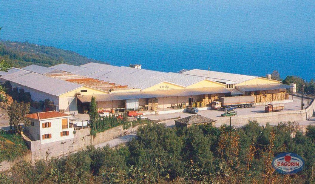 1994: Οι ψυκτικές εγκαταστάσεις του Συνεταιρισμού