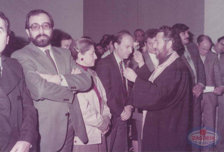 1984: Εγκαίνια Επέκτασης Ψυκτικών Εγκαταστάσεων