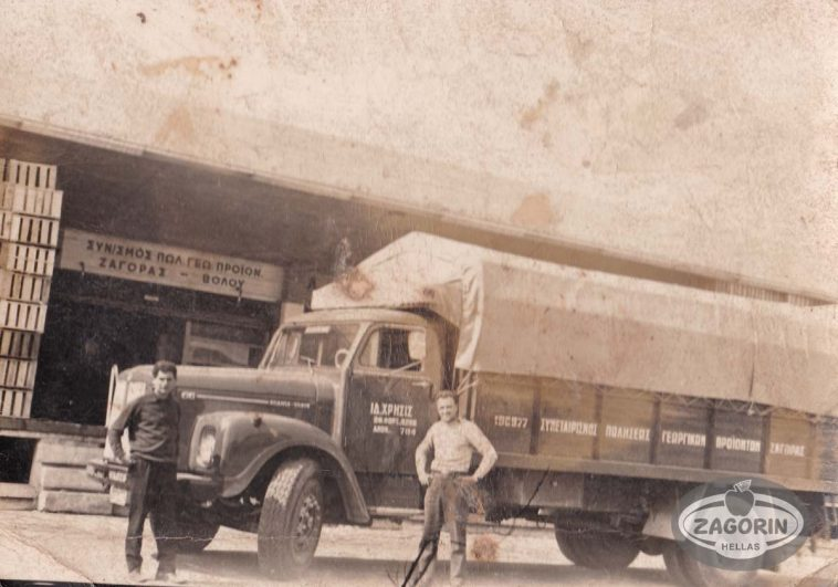 1966: The first truck of the Cooperative