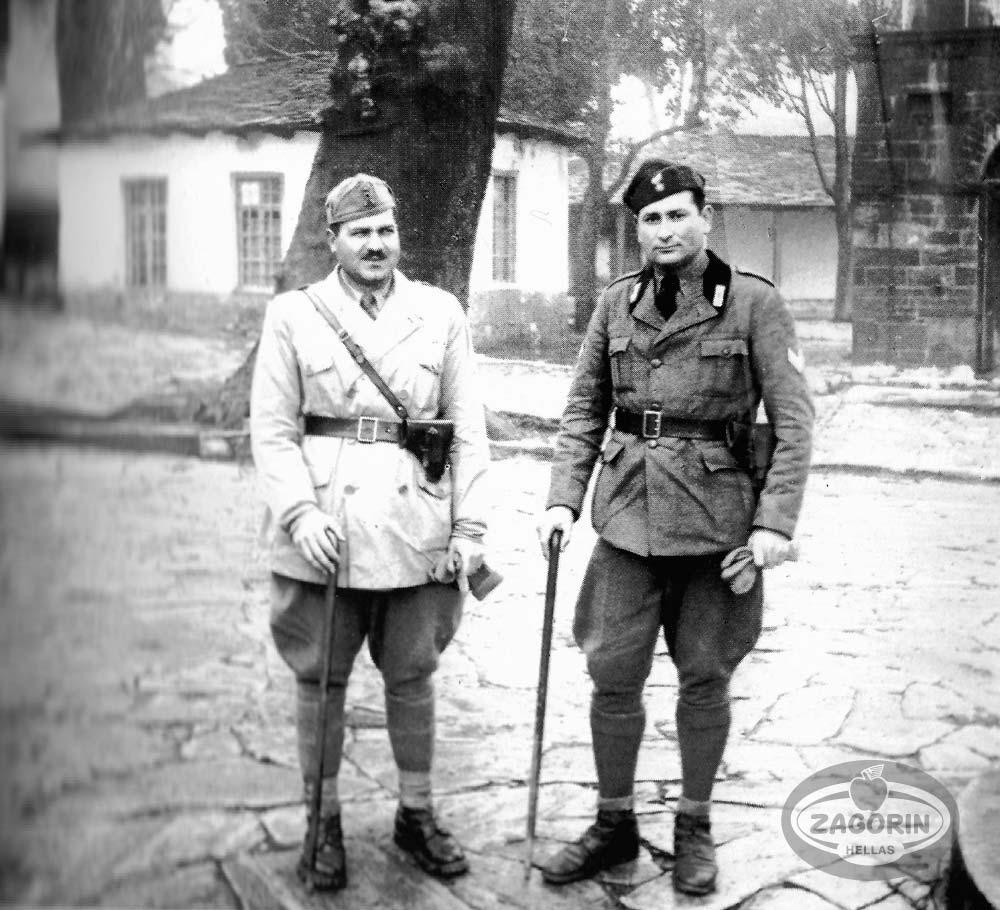 Italians in Zagora.
