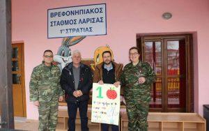 Ενημερωτική επίσκεψη Ζαγορίν 1η στρατιά βρεφονηπιακός σταθμός