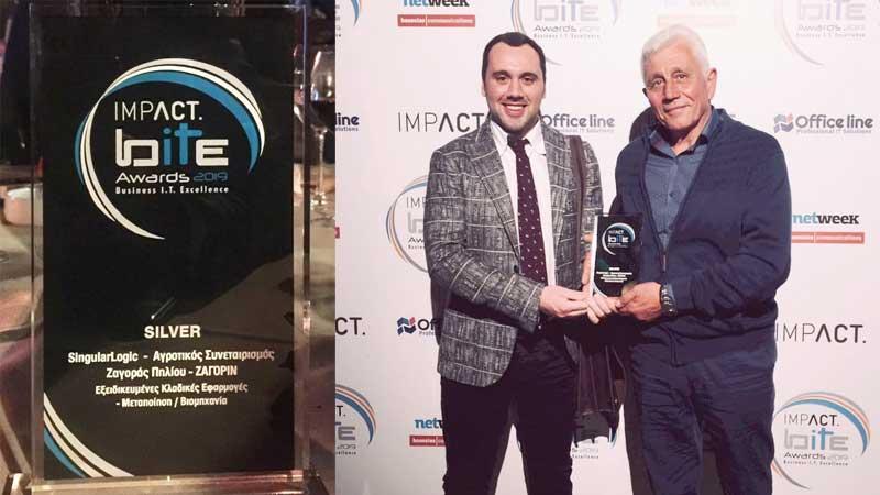 Αργυρό βραβείο για την τεχνολογική καινοτομία που εφαρμόζεται σε συνεργασία με την SingularLogic