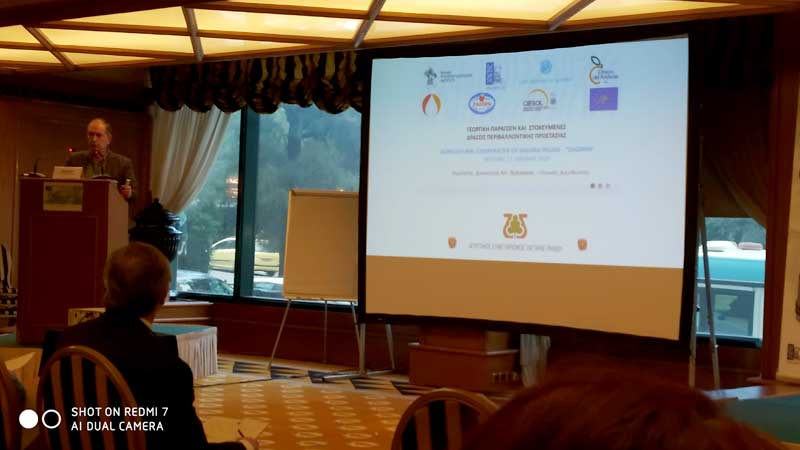 ΖΑGΟRΙΝ: Γεωργική παραγωγή και Στοχευεμένες δράσεις περιβαλλοντικής προστασίας